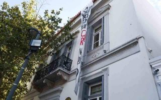 pro-catalonia-anarchists-enter-spanish-embassy-in-athens