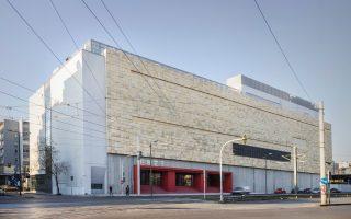 national-museum-of-contemporary-art