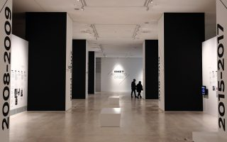 emst-finally-opens-permanent-exhibition