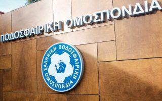 greek-financial-police-raid-soccer-federation
