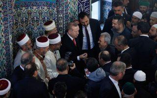 turkey-calls-for-amp-8216-reexamination-amp-8217-of-mufti-status