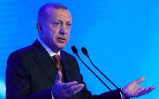 turkey-determined-to-pursue-aegean-mediterranean-goals-says-erdogan