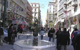 greek-unemployment-decreases-in-november-says-elstat