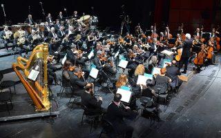 ert-symphony-orchestra-december-21