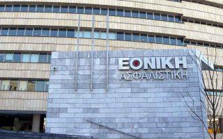 nbg-awaits-260-mln-euros-from-ethniki-stake-sale