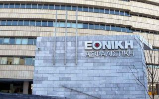 us-firm-is-third-suitor-for-ethniki-insurance