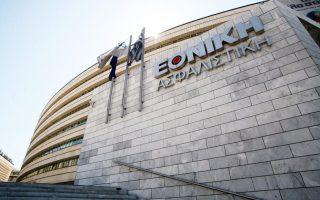exin-says-uk-fund-may-back-ethniki-buyout