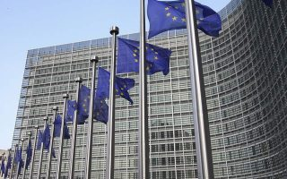 decision-on-greek-pensions-expected-in-december-says-eurozone-official
