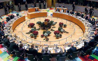 pm-mitsotakis-receives-european-council-amp-8217-s-unanimous-support