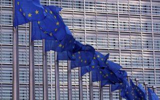 eurozone-mulls-package-to-support-economy-against-coronavirus