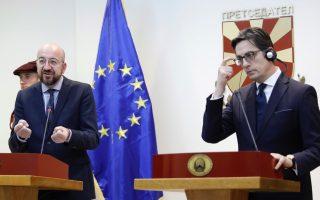 eu-plans-intensive-talks-on-future-enlargement-procedure