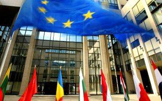 greek-budget-under-scrutiny-eurogroup-head-says
