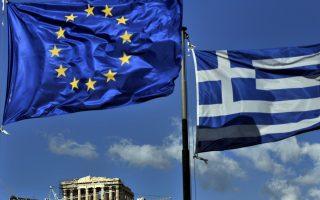 handout-promises-rattling-european-commission-investors