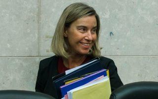 eu-diplomat-to-meet-top-officials-in-athens