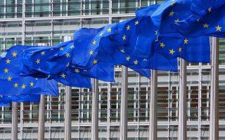 eu-fumes-at-turk-migration-amp-8216-blackmail-amp-8217-mulls-more-money-for-ankara