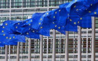survey-suggests-greeks-split-in-views-of-european-union