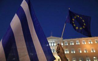 greece-sends-reform-plan-to-eu-sets-parliament-vote
