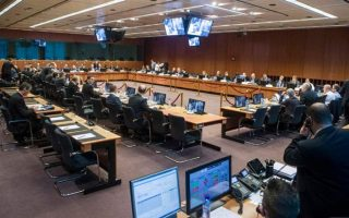 eurogroup-to-decide-on-return-of-greek-bond-profits-in-march