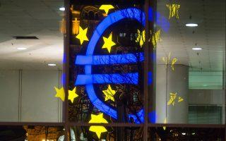 euro-area-bonds-decline-as-ecb-stimulus-review-signals-dominate