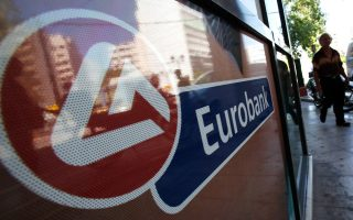 eurobank-cuts-amount-of-capital-increase-by-83-mln-euros