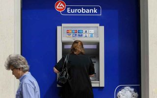 infrastructure-upgrading-in-credit-sector-worth-600-mln-euros