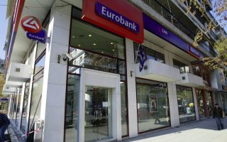 eurobank-to-absorb-grivalia-properties