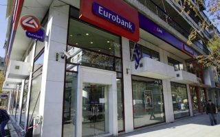eurobank-eyes-expansion-abroad-after-positive-q1-results