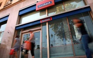 eurobank-ceo-expects-to-beat-bad-debt-reduction-target