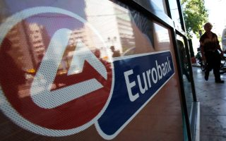 eurobank-to-take-over-nine-hotels-from-debtors