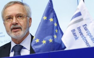 eib-launches-1-bln-euro-investment-fund-in-greece