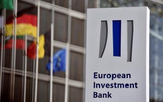 eib-signs-deal-to-finance-10-anti-flood-projects