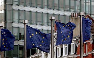 eu-mulls-vaccination-passports-to-resurrect-tourism-after-covid-190