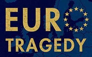 eurotragedy-athens-september-5