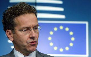 eurozone-sees-no-risk-of-berlin-derailing-greek-bailout