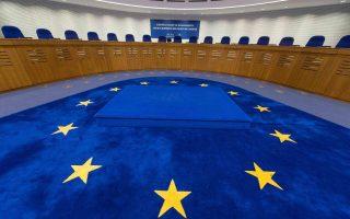european-court-rules-against-greece-in-2005-wiretap-scandal-death