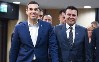 pm-to-brief-president-party-leaders-on-fyrom-name-talks-sources-say