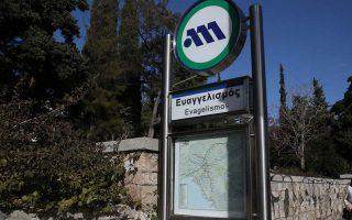 renaming-of-evangelismos-metro-station-shelved