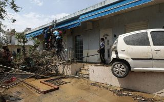 platform-for-flood-aid-opens