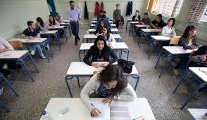 overhaul-of-university-entrance-exams
