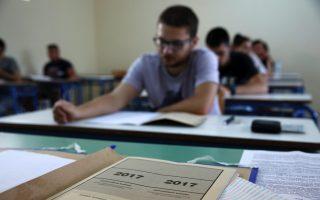 no-striking-for-teachers-due-to-uni-entry-exams