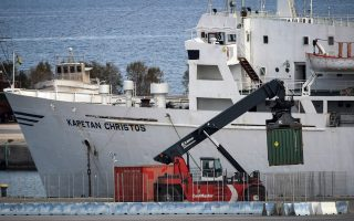 explosives-removed-from-andromeda-en-route-to-thessaloniki