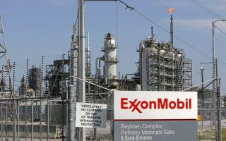 exxonmobil-plans-to-invest-5-billion-in-greek-fossil-fuels0
