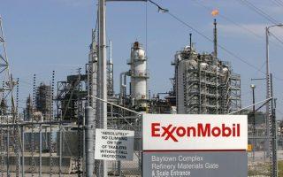 exxonmobil-begins-hydrocarbon-exploration-off-cyprus