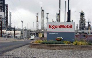 exxon-confirms-interest-in-greece