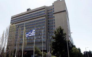 ministry-eyp-deny-valavani-spying-claims