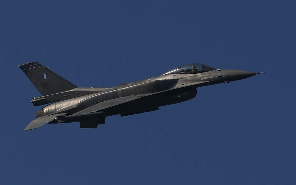 Greece's significant air power projection | eKathimerini.com