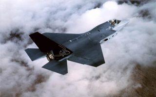 us-senate-defense-bill-would-bar-turkey-from-buying-f-35-jets