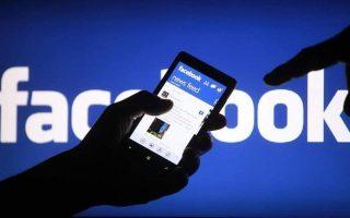 greek-facebook-to-crack-down-on-fake-news-ahead-of-eu-polls