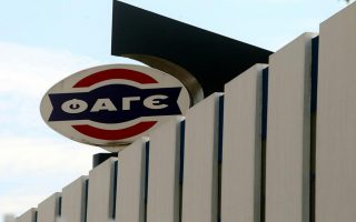 greek-dairy-producer-fage-confirms-it-is-leaving-milk-market