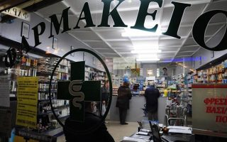 pharmacies-to-close-on-december-31-to-take-inventory